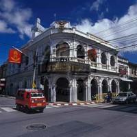 Sino-Portuguese Phuket