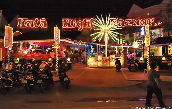 Kata Night Plaza