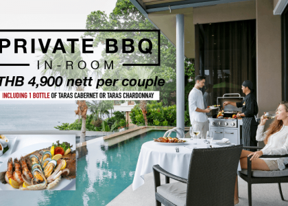Private BBQ in Room
