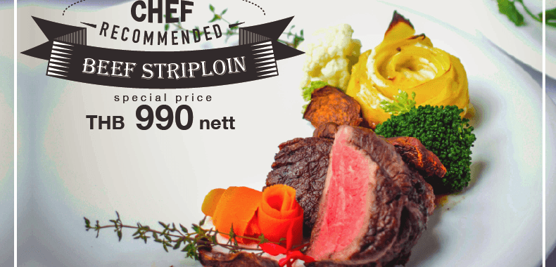 Beef Striploin - Chef Recommended